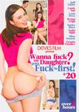 wanna_fuck_my_daughter_gotta_fuck_me_first_20_front_cover.jpg