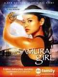 Jamie Chung - Samurai Girl - Book of the Sword: Part 1