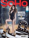 Marisol González Revista SoHo México Agosto 2015 [FOTOS – PDF] 2