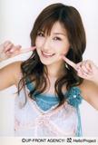 About Rika Ishikawa Th_14132_Ishikawa_02_122_432lo
