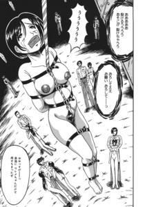 Hentai bondage gag